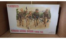 Dr6036  Дивизия Германа Геринга (Tунис 1943) 1:35 Dragon, миниатюры, фигуры, scale35