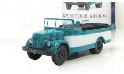 ЦАРМ (ГАЗ-51) Курортный автобус АНС № 62