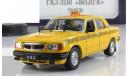 ГАЗ-3110 Такси АНС № 9, журнальная серия Автомобиль на службе (DeAgostini), Автомобиль на службе, журнал от Deagostini, scale43
