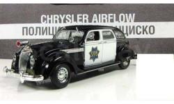 CHRYSLER Airflow CRS Сан-Франциско, США ПММ № 42