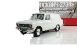 Москвич-2734 АЛ № 137