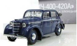 Москвич-400-420А АЛЛ № 10