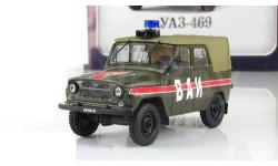 УаЗ-469 ВАИ АНС № 8