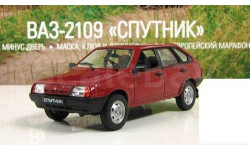 ВАЗ-2109 Спутник АЛ № 69