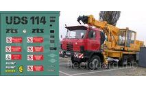 Декаль для экскаватора татра UDS114, фототравление, декали, краски, материалы, scale43, Tatra