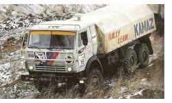 Декаль камаз №16 Jelcz ралли 1988  1/43