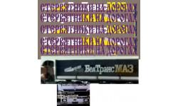 Декаль стервятники на дорогах  1:43, фототравление, декали, краски, материалы, scale43