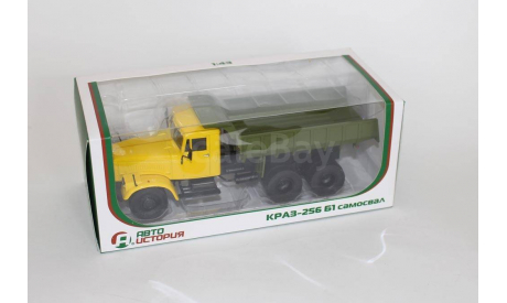 КрАЗ-256 Б1 самосвал _ Жёлтый+Зелёный_ АИСТ _ 1:43, масштабная модель, 1/43, Автоистория (АИСТ)