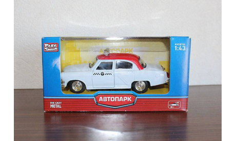 Газ-21 Такси Автопарк 1:43, масштабная модель, scale43
