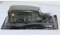 Автомобиль на Службе №24 - ГАЗ-55 Скорая медицинская помощь, журнальная серия Автомобиль на службе (DeAgostini), 1:43, 1/43