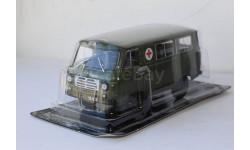 Автомобиль на Службе №27 - УАЗ-450А Санитарный