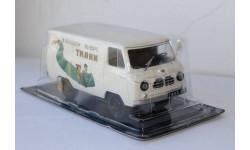 Автомобиль на Службе №17 - УАЗ-450 Доставка грузов