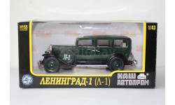 ЛЕНИНГРАД-1(Л-1) Зелёный. Наш Автопром. 1:43