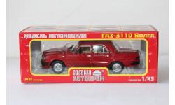 ГАЗ-3110 «Волга» Красная  НАП 1:43