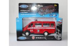 ГАЗ-3221 Газель Пожарная охрана. WELLY, масштабная модель, scale43