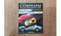 Lamborghini Murcielago  Суперкары №9, журнальная серия Суперкары (DeAgostini), scale43