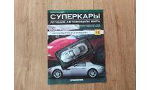Aston-Martin V12 Vanquish Суперкары №12, журнальная серия Суперкары (DeAgostini), scale43, Aston Martin