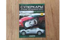 Mercedes SLS AMG Суперкары №14, журнальная серия Суперкары (DeAgostini), Mercedes-Benz, scale43