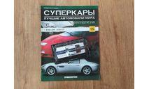 Shelby GT350 Суперкары №15, журнальная серия Суперкары (DeAgostini), scale43