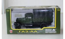 ГАЗ-АА бортовой (зелёный) Наш Автопром 1:43, масштабная модель, scale43