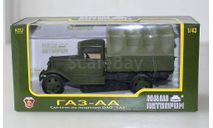 ГАЗ-АА бортовой (хаки) Наш Автопром 1:43, масштабная модель, scale43
