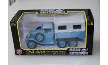 ГАЗ-ААА Каракумский пробег(голубой) Наш Автопром 1:43, масштабная модель, scale43