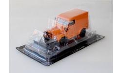 Газ-69 Т-3 тротуароуборочная машина (АнС №7) 1:43