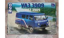Сборная модель УАЗ-3909 Почта  1:43, сборная модель автомобиля, Звезда, scale43