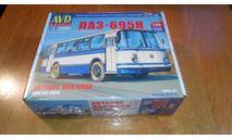 Сборная модель ЛАЗ-695Н от AVD models, сборная модель автомобиля, scale43