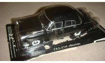 ГАЗ 21 И Волга, масштабная модель, Автолегенды СССР журнал от DeAgostini, scale43