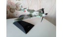 Легендарные самолеты №1 Як-9, масштабные модели авиации, DeAgostini, scale87
