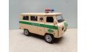 1/43 Автотайм УАЗ 3962 инкассация (Autotime), масштабная модель, Autotime Collection, scale43