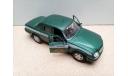 1/43 Автотайм/Велли ГАЗ 31105 Волга Министерство обороны, масштабная модель, Autotime Collection, scale43
