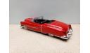 1/43? Welly Cadillac 1953 Eldorado (Велли) модель-игрушка, масштабная модель, scale43