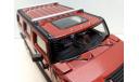 1/43 Cararama Hummer H2 (Hongwell/Хонгвелл/Карарама), масштабная модель, Bauer/Cararama/Hongwell, scale43