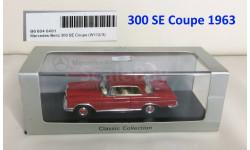 Mercedes 300 SE Coupe Spark 1/43, масштабная модель, Mercedes-Benz, scale43