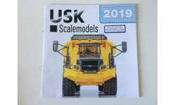 каталог  USK Scalemodels 2019