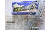 сборная модель самолета.вэнджинс мк ll 1-72.призв.дзи.донецк, сборные модели авиации, вэнджинс мк ll., донецкий завод или фабрика игрушек, scale72