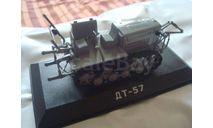 1:43    ДТ-57 Тракторы: история, люди, машины №34, масштабная модель трактора, Тракторы. История, люди, машины. (Hachette collections), scale43