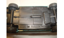 1:43  ВАЗ 21099  ЛАДА   Мade in RUSSIA   пластик, масштабная модель, Тантал, 1/43