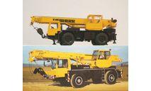 1/50 кран Liebherr LTM 1025 автокран 1:50 редкий, масштабная модель трактора, scale50