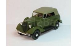 ГАЗ 61-40 с тентом(зелёный матовый), масштабная модель, 1:43, 1/43, Наш Автопром