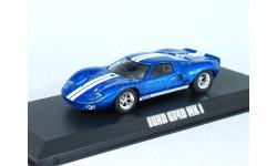 Ford GT40 «Fast Five» (из к/ф «Форсаж V»)- blue