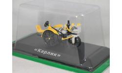 № 65 Масштабная модель трактора 'Карлик' (модель + журнал № 65 ) 1/43