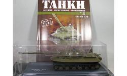 Танки. Легенды отечественной бронетехники №2 - Объект 279 (модель+журнал)