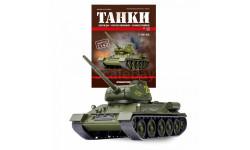 Т-34-85 Легенды отечественной бронетехники №9, журнальная серия масштабных моделей, DeAgostini (военная серия), scale43