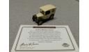 Набор развозных фургонов (Matchbox), масштабная модель, scale0