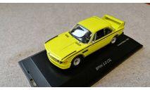 BMW 3.0 CSL 1973г. (Schuco) 1/43, масштабная модель, scale43
