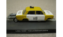 Lada 1500(ВАЗ-2103) The living daylights (Universal Hobbies-James Bond collection) лот №1