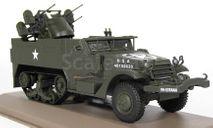 [№3] M16 Half-Track Multiple Gun Motor Carriage - USA, 1944 - ATLAS - 1:43, масштабные модели бронетехники, scale43